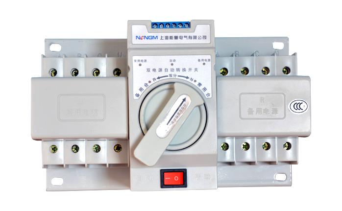 nmq3n-63新型迷你型双电源转换开关
